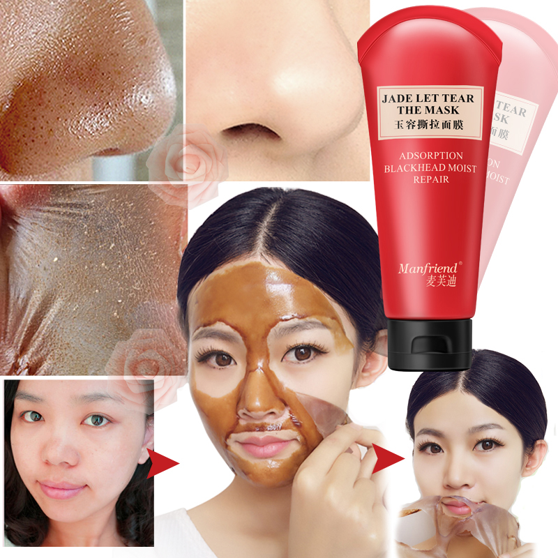 Skin Care Mask Moisturizing Whitening Acne Treatment Deep Cleaning Skin Exfoliating Blackhead Anti-Aging  Face Care Facial Cream