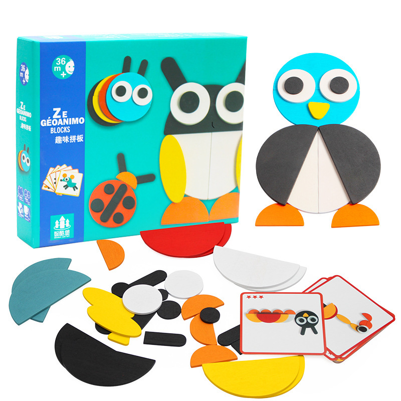 Candice guo wooden toy wood puzzle magnetic jigsaw assemble DIY game cute cartoon animal geometry pattern baby birthday gift box
