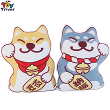 48cm Plush Shiba Inu Toy Japan Fortune Lucky Dog Cat Maneki Neko Stuffed Animal Toys Doll Pillow Cushion Gift Shop Decor Triver