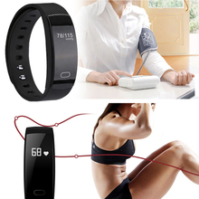 ZUCOOR Smart Bracelet Heart Rate RB31 Pulse Blood Pressure Tracker Watch Pedometer