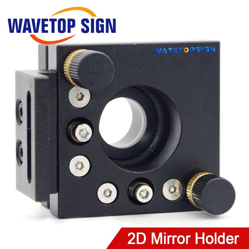 Laser Welding Machine Mirror Holder Laser Marking Machine Two-Dimensional Adjustment Frame Lens Holder Lens Adjustment