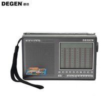 Original Degen DE1103 DSP Radio FM SW MW LW SSB Digital World Receiver & External Antenna Radio FM wiht English manual