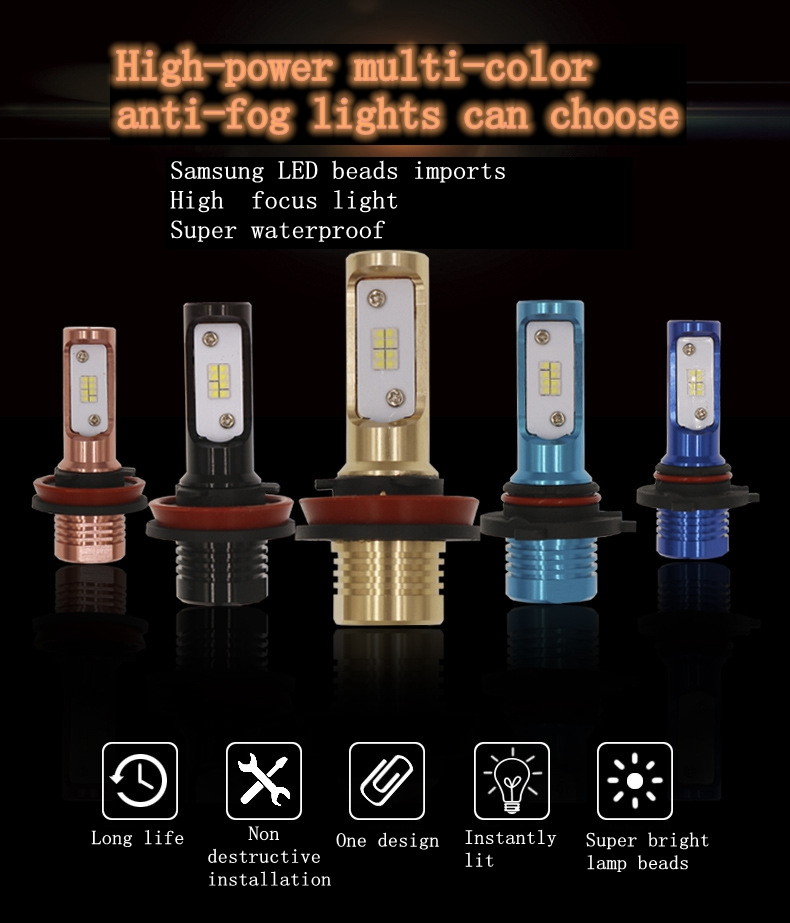 80W high-power automotive fog lights Universal modified car lights H1 H4 H7 H8 H11 H13 LED fog lamp modified General LED front