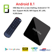2019 Best H96 MAX X2 Android 8.1 TV Box 4GB 64GB 5.8G WiFi S905X2 support Netflix Youtube for H96MAX Smart TV box media Player smart tv box android 8 1 h96 max x2 amlogic s905x2 4k media player 4gb 64gb h96max ddr4 tv box quad core 2 4g
