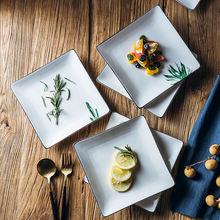 8 дюймов квадратный лист керамическая тарелка для ужина короткая