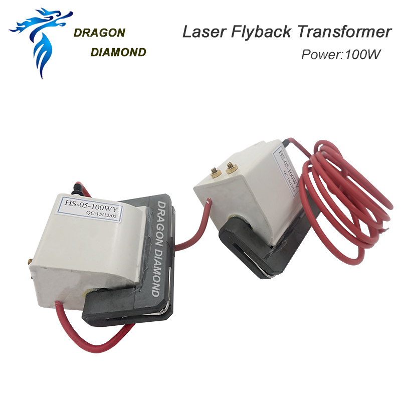 Free Shipping High Voltage Flyback Transformer For 100W CO2 Laser Power  Supply DY13