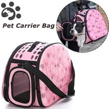 Pet Carrier Bag for Small Cats Dog Transporter Cat Bag Crate Folding Cage Handbag Durable EVA Pet Transport Carrying Bags BG0150