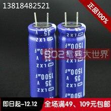50 ШТ. Япония NIPPON электролитический конденсатор 35v1500uf 1500 мкФ 35 В LXZ 105 градусов 13*35 Бесплатная доставка