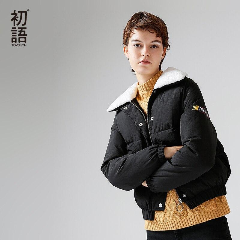 Toyouth 2018 зимняя куртка Для женщин хлопок Мягкий Короткая куртка с лацканами, Цвет одноцветное теплые парки Пальто Верхняя одежда Топ