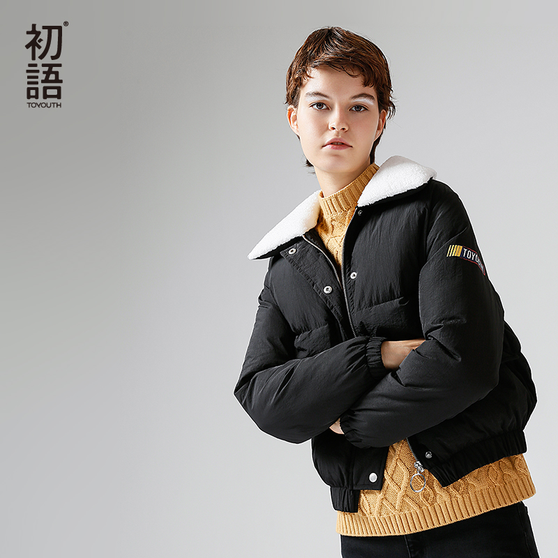 Toyouth 2019 Winter Jacket Women Cotton Padded Short Jacket Lapel Collar Solid Color Basic Warm   Parkas   Coat Female Outerwear Top