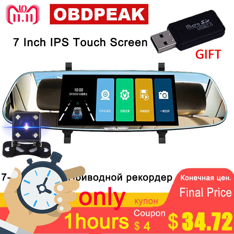 7 Touch Screen car dvr Camera rearview dual lens G-sensor DVRs Car Rearview Mirror FHD 1080p night vision Auto Recorder Video car pendant handicraft dreamcatcher feather hanging car rearview mirror ornament auto decoration trim accessories for gifts 30cm