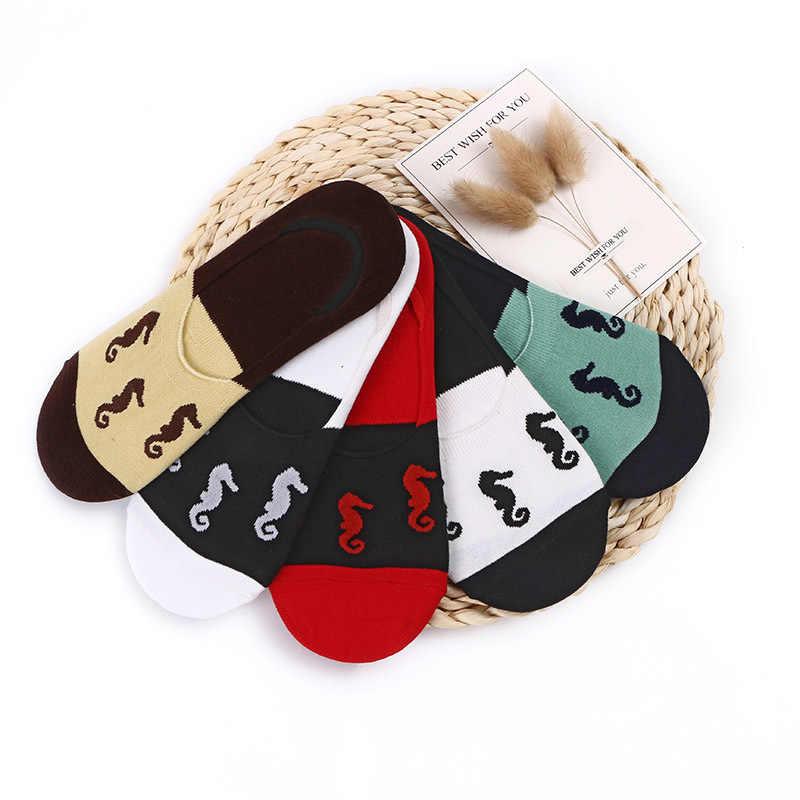 Katoen vrouwen lage ankle boot sokken onzichtbare silicon gel slipper meisje jongen kousen 1 paar = 2 stuks ws163