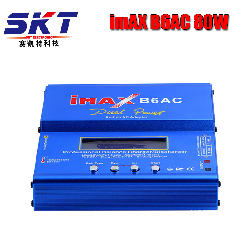 iMAX B6 AC 80W B6AC Lipo NiMH 3S/4S/5S RC Battery Balance Charger + EU US AU UK plug power supply wire with free shopping