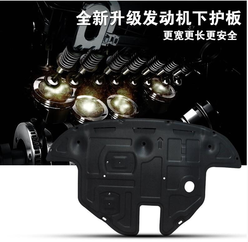 car styling case For Hyundai IX35 2010 2015 Car Engine Protection Bonnet Board Plate Cover Engine Board Cover accessories