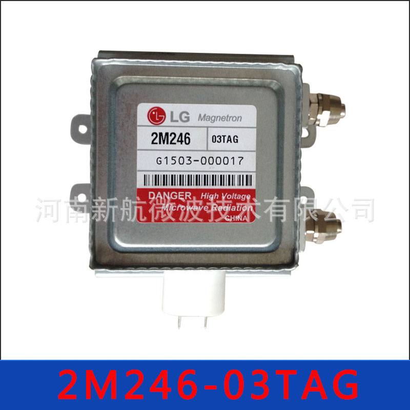 LG2M246-03TAG Microwave Oven Magnetron Replacement Part 2M246-03TAG New Not Used 100% Original 15% Off m bimbo m bimbo трикотажное платье для девочки синяя полоска