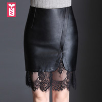 High-end Banquet Ladys Leather Tight Black Skirts Womens High Waist Office Formal Lace Flower Mini Skirts Autumn 2018