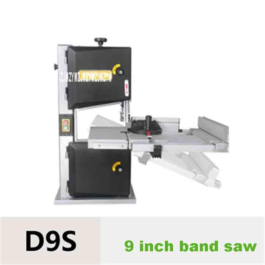 9 pouces scie à ruban Machine D9S multifonctionnel travail du bois scie à ruban ménage courbe scie travail Table scies 220V 500W 15 m/s