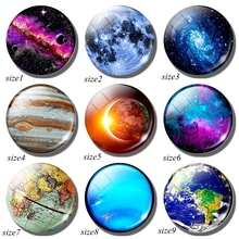 Outer Space Fridge Magnets