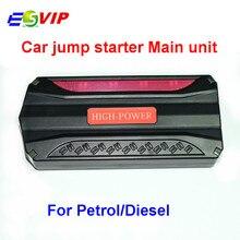 Стартер автомобиля Главный блок батареи без других частей только основной блок