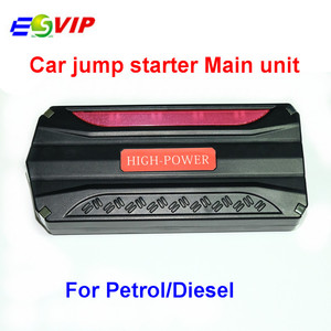 Car jump starter battery main