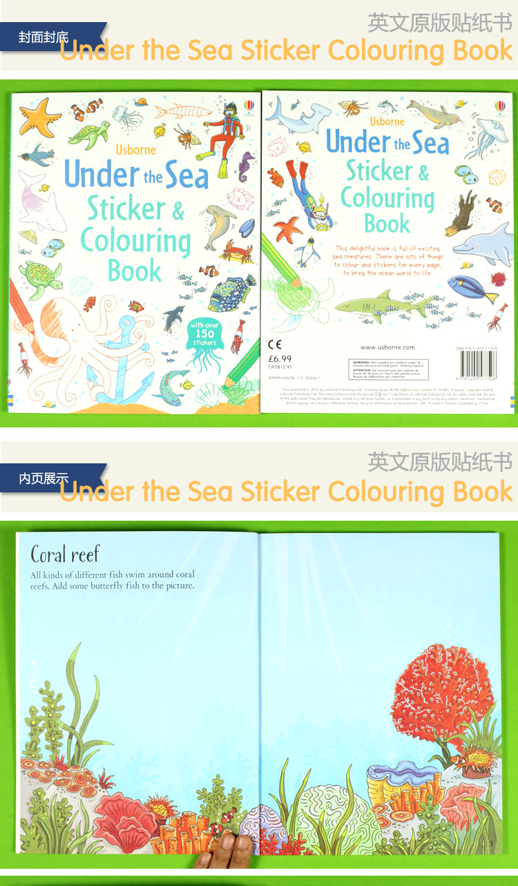 under the sea coloring book antistress for children kids