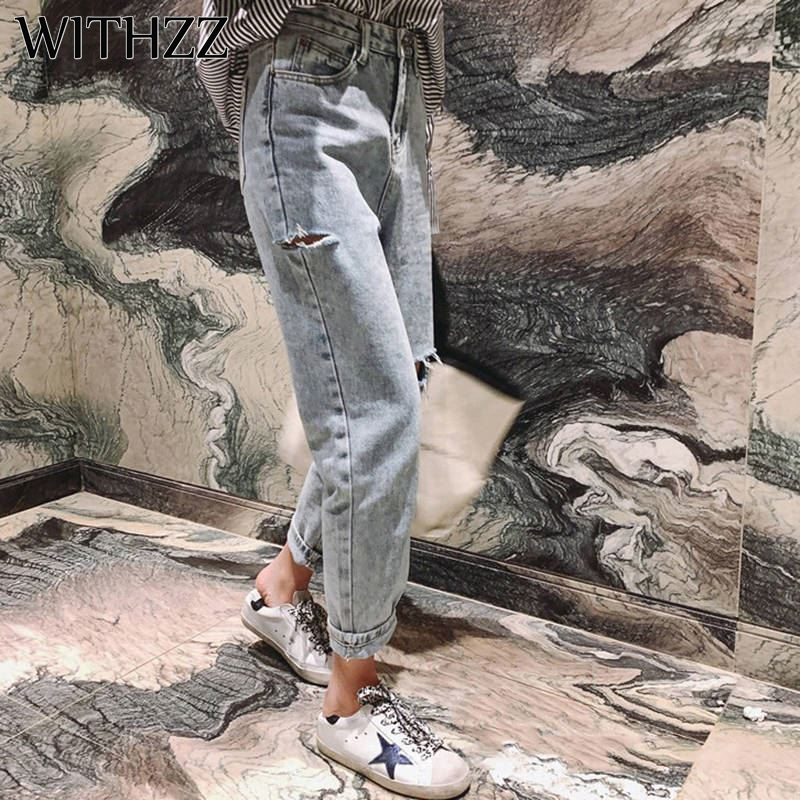 WITHZZ High Waist Jeans Female Hole Loose Straight Harem Pants  Women Vintage Torn Cotton Trousers Harem Jeans