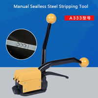 1pc Free Ship By DHL A333 Handheld Manual Sealless Steel Stripping Tool Strapping Machine Baler Packer