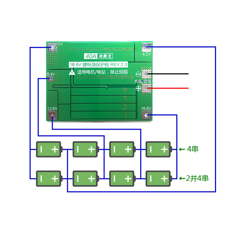 Image 3 - Upgrade 4S 40A Li ion Lithium Battery 18650 Charger PCB BMS Protection Board with Balance For Drill Motor 14.8V 16.8V Lipo Cell-in Battery Accessories from Consumer Electronics