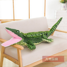 huge 200cm cartoon crocodile plush toy soft sleeping pillow Valentine's Day,birthday present Xmas gift c668