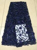 Бесплатная доставка (5 ярдов/шт) тюль кружевная ткань тонкая и аккуратная вышивка французское кружево ткань для Очаровательное платье темно