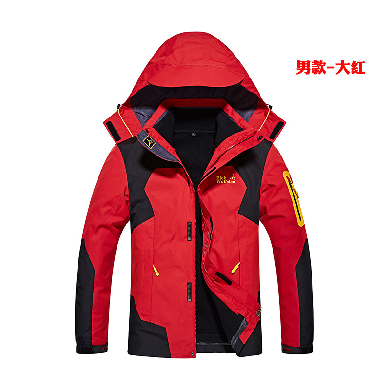 ФОТО Women Winter 2 Pieces Inside Cotton-padded Jackets Outdoor Sport Waterproof Thermal Coats Hiking Ski Camping Female Jacket