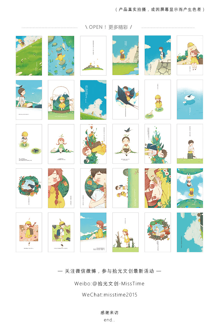 30Pcs/pack New Cartoon Only you can hear it Girl Greeting Card Postcard  Letter Envelope Gift Card Set Message Card M0435-in Paper Envelopes from