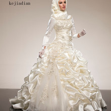 kejiadian Saudi Arabia Long Sleeves Muslim Wedding Dresses