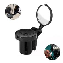 High-Quality Road Bicycle Drop Bar Rear View Mirror Equipment Adjustable Reflective Safety Mirror