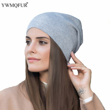 5aa0c45e7f5 YWMQFUR 2018 New arrival popular hats women s beanies hats for Spring and Autumn  knitted with wool fashional caps gorros H70A