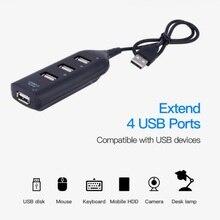 Универсальный 4 порта Micro Mini USB 2,0 концентратор переходник разветвитель для ноутбук Laptop персональный компьютер приемник Компьютерные периферийные устройства Аксессуары