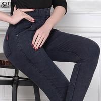 2017 Jeans Woman High Waist Skinny Pencil Pant Full Length High Elasticity Plus Size Black