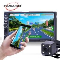 7 Inch radio cassette player Car MP5 Player Bluetooth Mirror Link Screen 2 Din Radio USB/TF FM Aux Touch Screen Autoradio