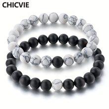 Браслеты chicvie для пар белые и черные браслеты мужчин женщин