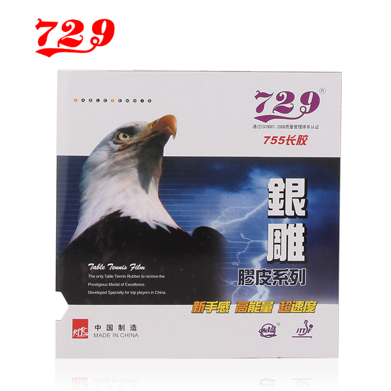 2 Pcs 729 755 Pips-long Table Tennis Rubber Without Sponge PIMPLES LONG Ping Pong Topsheet OX
