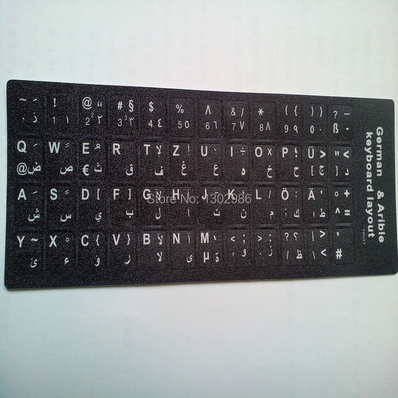 50pcs German Arabic 2in1 Keyboard Stickers For Laptop Desktop Computer Keyboard 10 inch Or Above Tablet