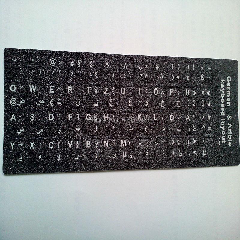 50pcs German Arabic 2in1 Keyboard Stickers For Laptop Desktop Computer Keyboard 10 inch Or Above font