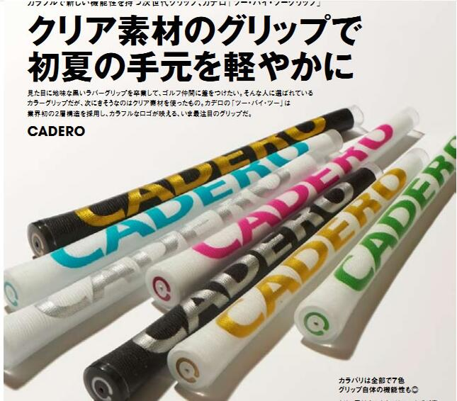 NEW Cadero 2x2 Ultra Sticky Golf Grips 10 Colors For Choice 13pieces/lot Free Shipping Golf Club Grips