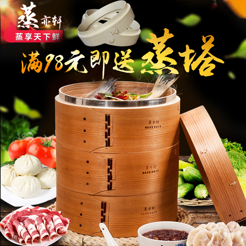 Bamboo Steamer Drawer Deepening Heighten Cryptomeria Steamed Lattice Household Food Steaming Cage Chinese Stuffed Bun Dumpling