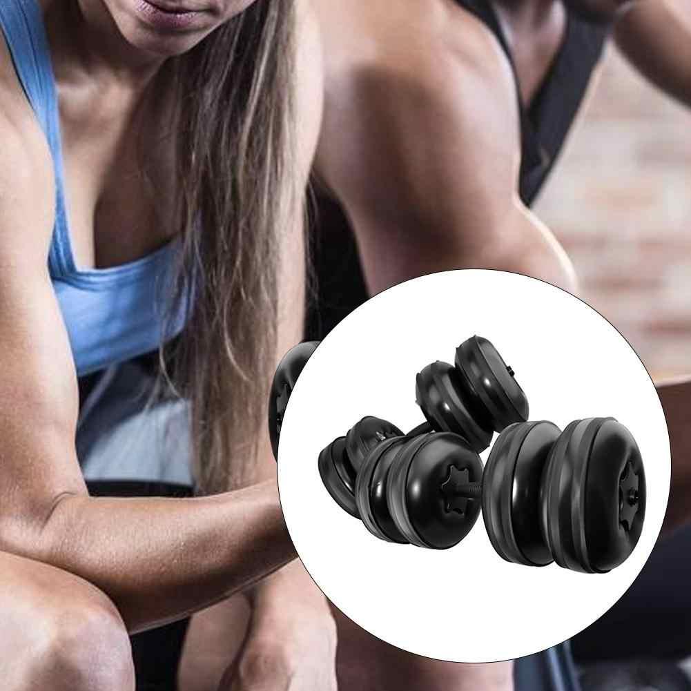 25 кг мужские мышцы фитнес гантели заполненные водой регулируемые Environ мужчины tally Friendly Training портативные дорожные гантели