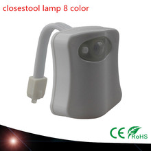 New Sensor Toilet Light 8 Colors LED Battery operated Lamp Human Motion Activated PIR Automatic