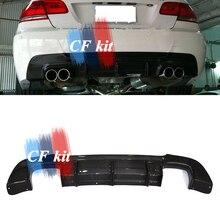 CF комплект из настоящего углеродного волокна задний бампер для BMW 3 серии E92 M Sport QUAD выхлопной DD стиль MT M-Tech задний диффузор автомобильный Стайлинг