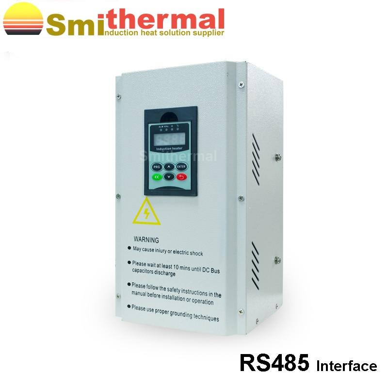 5KW 220V single phase Electromagnetic induction heater for plastic extruder цена