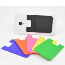 10 шт./лот, крепкий клейкий карман для карт, держатель для ID карт, канцелярские принадлежности, универсальный размер, высококачественный силиконовый для смарт-телефона, чехол