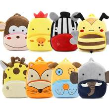 14 Style Animal Kid's Plush Backpack Toys Cartoon Bags Children's Gift Boy Hirl Student Bags Lovely Fox/Dog/Bee/Zebra/Monkey/Pig(China)